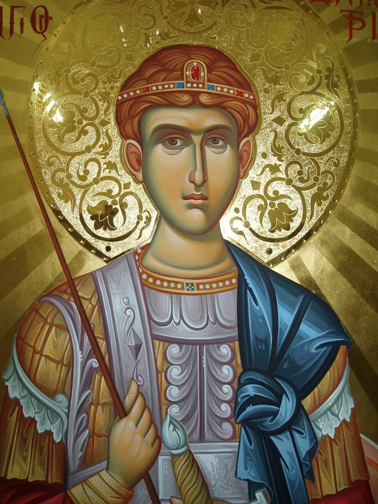 Full of Grace and Truth: The Veneration of St. Demetrios and Thessaloniki