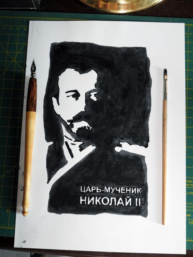 "Check out my @Behance project: ""Czar Nicolau II da Rússia"" https://www.behance.net/gallery/41455049/Czar-Nicolau-II-da-Russia"