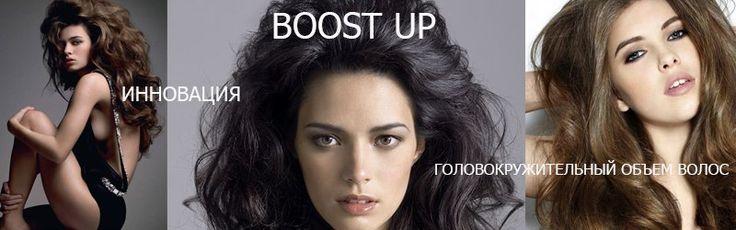 http://happiness-kzn.ru/category/parikmaherskie-uslugi/  🔥!!!АКЦИЯ!!!🔥  👍С 1-15 ноября 👍 ❤Буст Ап- 1499 р.( любая длина и густота) вместо 2500р.  5☝⃣ причин по которым делают Буст Ап:❤💛💚💙💜  ❤1-создает объем волос на 6 месяцев 💛2- делать укладку легко и быстро,просто высушив феном 💚3- объем сохраняется даже,если вы попали под дождь или надели головной убор 💙4- решает проблему жирности волос у корней 💜5- отлично сочетается с нарощенными волосами    🔥!!!АКЦИЯ!!!🔥 ❤Буст Ап-1499 р.(…