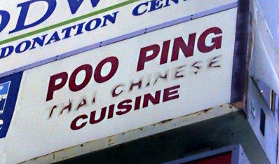 Poo-Ping Palace, Smelly Pot, Strange Taste Restaurant, and other unfortunately named Chinese restaurants.