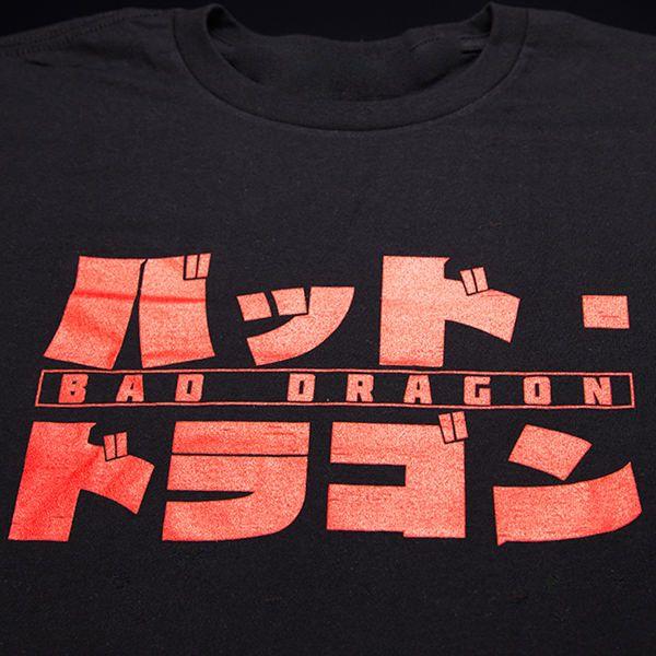 Alternative to bad dragon
