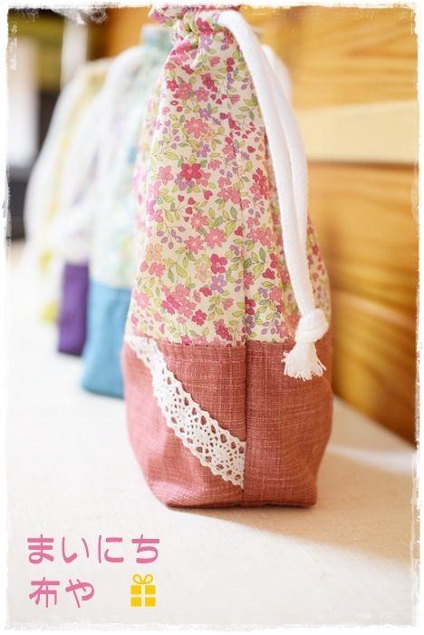 花柄&レースのコップ袋:ピンク・紫・水色・黄色 2x