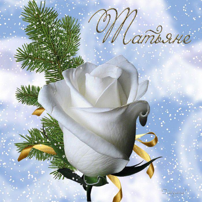 Веселого джека, открытка января