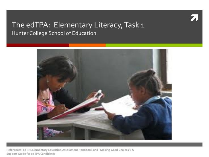 Elementary education task 1 2 by Amy Lachuk via slideshare