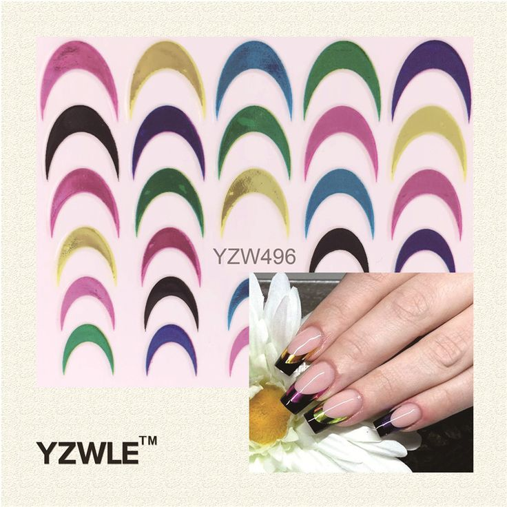 YZWLE 1 Sheet Multicolor Nail Art Sticker, Nail Art French Tips Guides Sticker DIY Stencil Manicure Tools