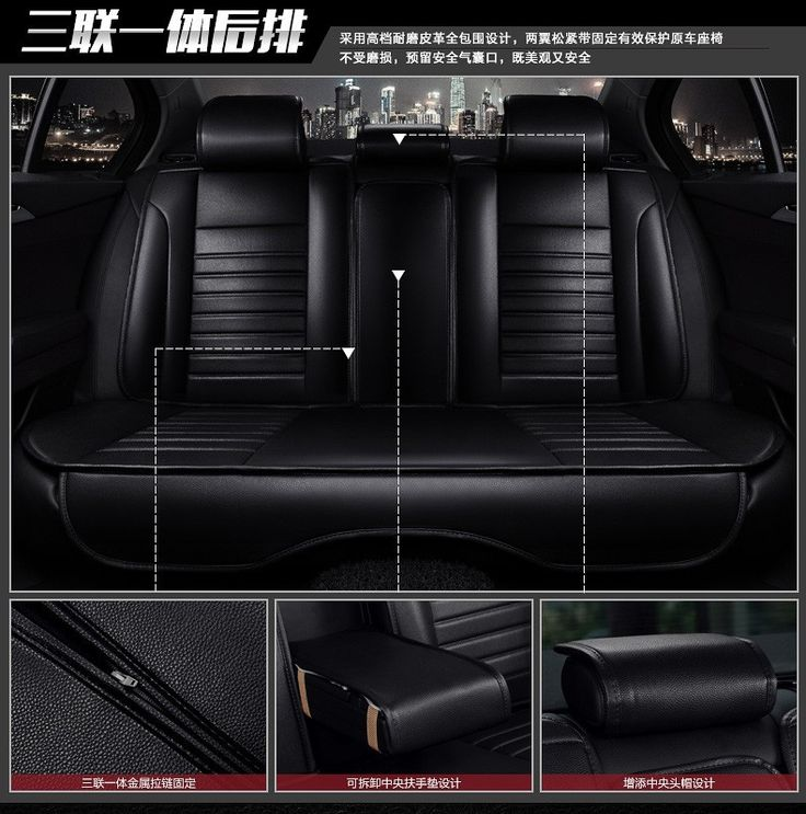 25 Best Ideas About Leather Seat Covers On Pinterest