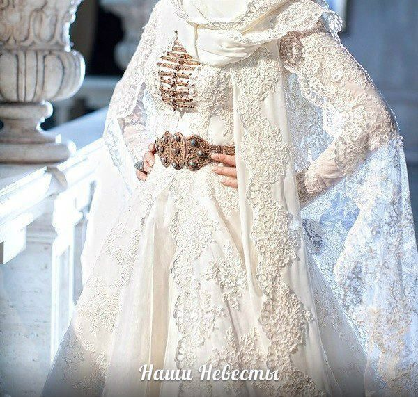 Chechen wedding dress