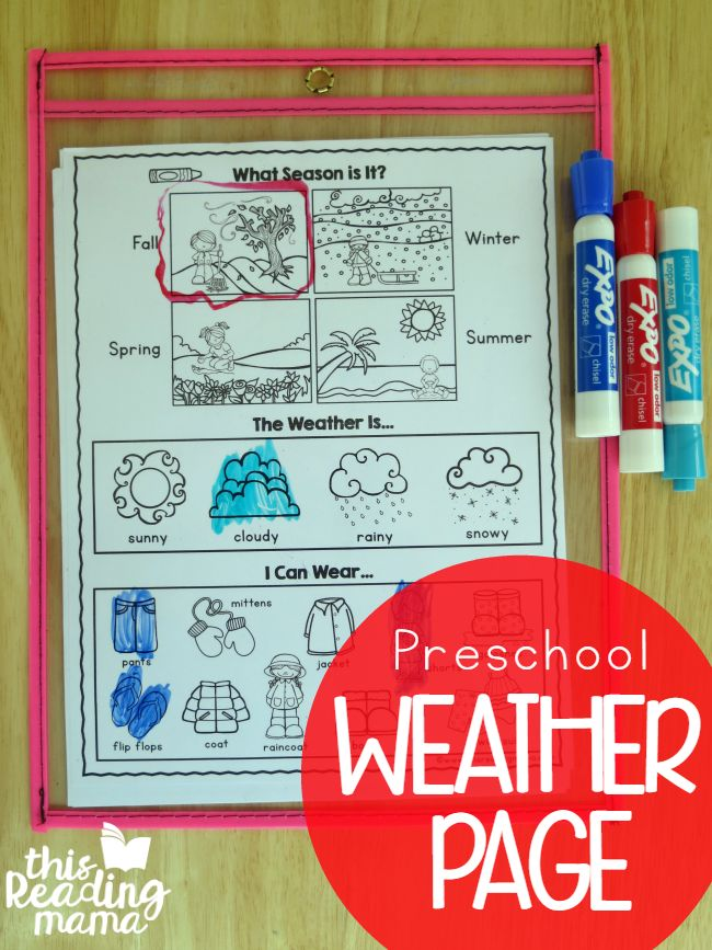 Free Preschool Weather Page - a great addition to calendar time - This Reading Mama