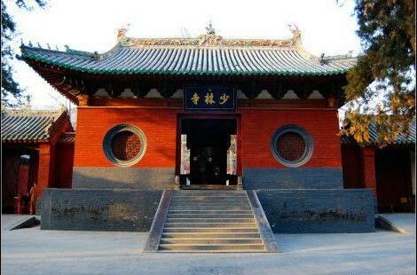 Shaolin Monastery-Dengfeng county, Zhengzhou,Henanprovince,China