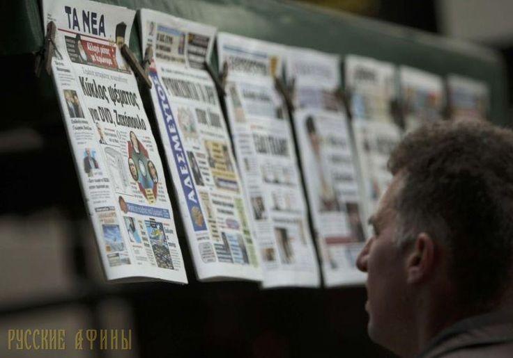 Десятка тем ушедшей недели, которые вы могли пропустить http://feedproxy.google.com/~r/russianathens/~3/eySv_Wcriq0/21927-desyatka-tem-ushedshej-nedeli-kotorye-vy-mogli-propustit.html  В этом списке мы собрали10 популярных и интересных новостей сайта, которые напомнят или расскажут, чем же отличилась ушедшая неделя с 26 по 02 июля...
