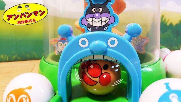 アンパンマン コロコロ 知育 おもちゃアニメ❤おかあさんといっしょ♦Anpanman Toys