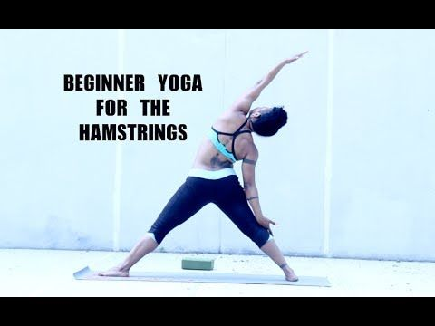 Loosen Tight Hamstrings with this Absolute Beginner Yoga Session - YouTube