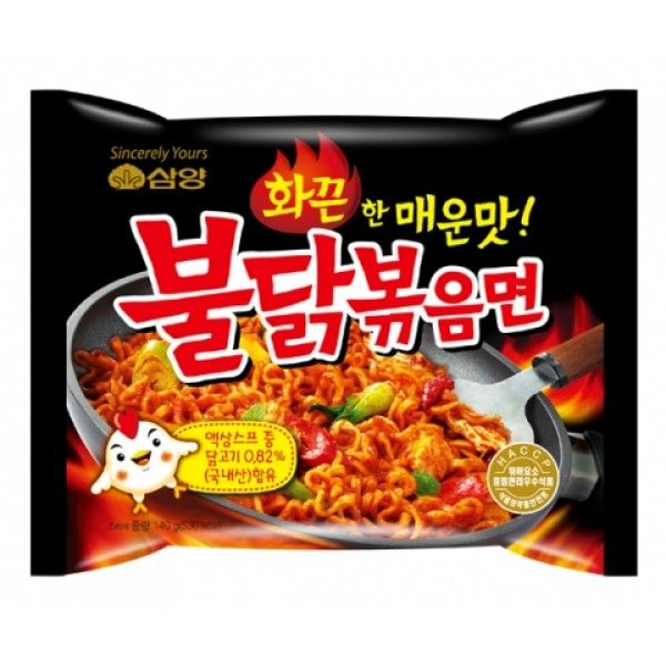 [Samyang] Hot Chicken Flavored Noodle 140g  #Fire Noodle #korean #style #hot&spicy #ramyun #noodle #hot #spicy #samyang #challenge