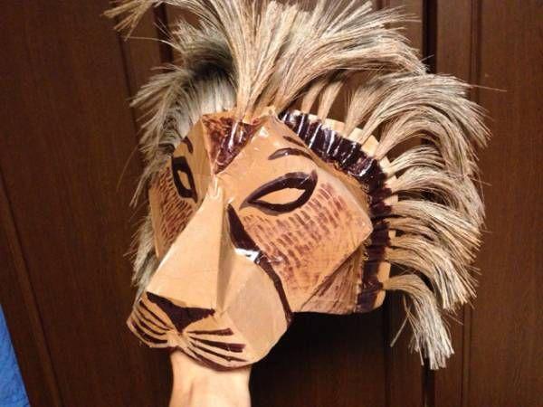 ダンボールでライオンキングのマスクを作ってみた。 - 遊人ブログ