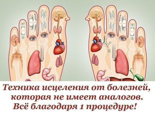 Эффективная техника исцеления, которая не имеет аналогов!                                      http://my-fly.ru/blog/43086490165/Effektivnaya-tehnika-istseleniya,-kotoraya-ne-imeet-analogov!