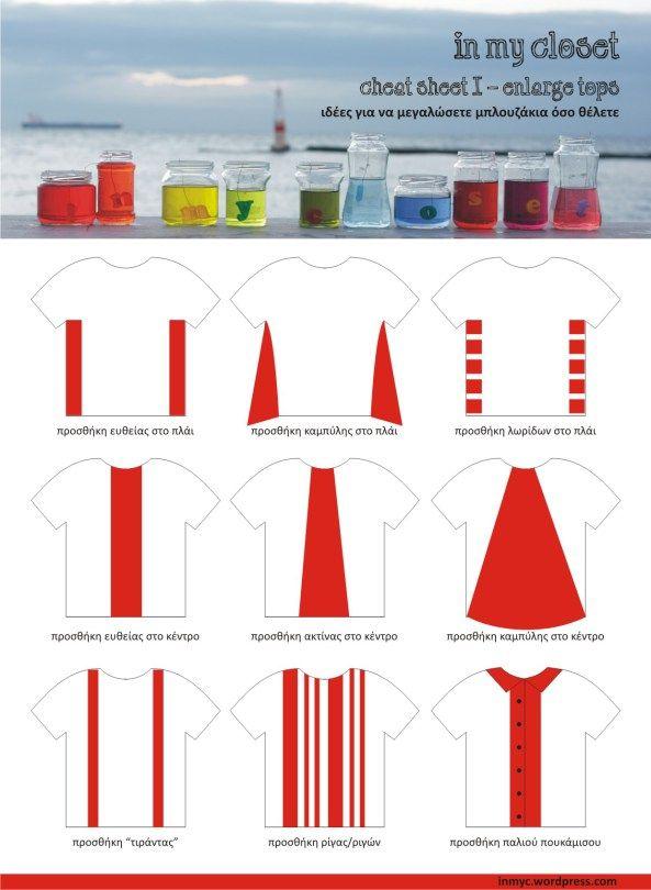 Μεταποίηση ρούχων ΙΙ: Από φόρεμα σε μπλούζα και cheat sheet how to enlarge tops