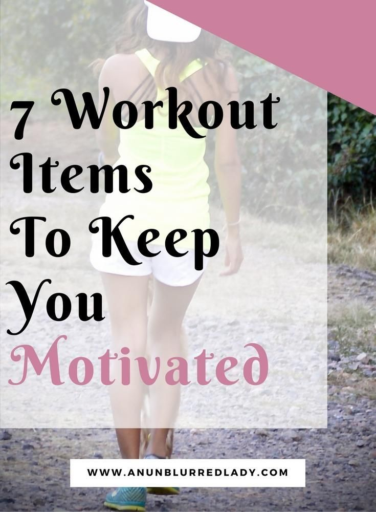 how to keep yourself workout motivated
