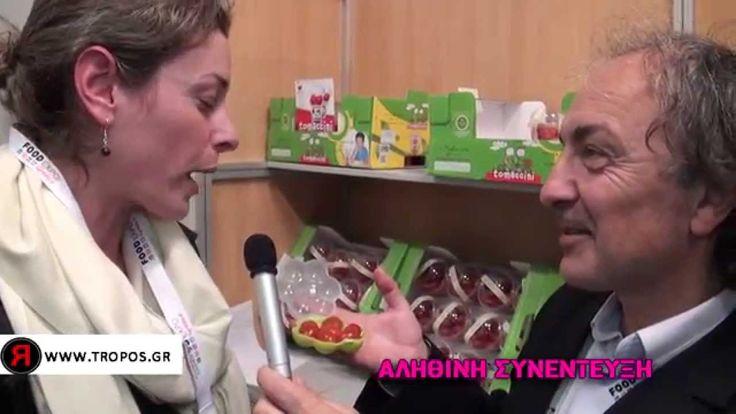 Τomaccini - Foodexpo 2014- Αληθινή Συνέντευξη...