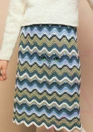 Missoni skirt with a pattern