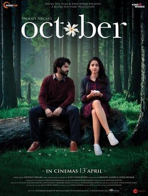 October P Full Movies For Free