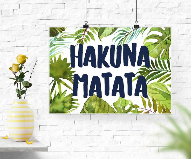 Hakuna Matata Print Hand lettering Apartment Decor dorm ...