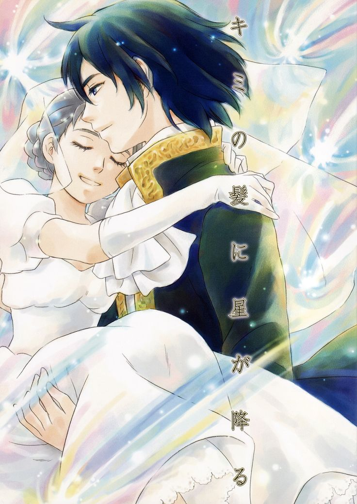 I'm not sure if it is, but I'm gonna pretend this is Sophie and Howl:)