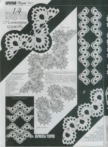 Duplet crochet lace tape