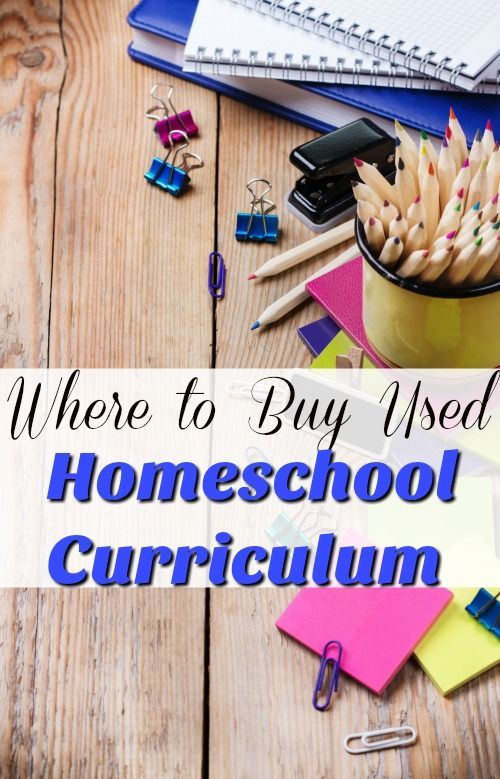 If you are looking for a great deal on used homeschool curriculum let me show you my favorite stomping grounds some off the beaten path!