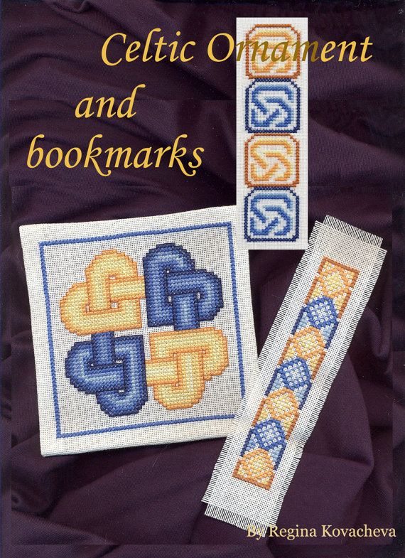 Instant download Celtic Ornament and Bookmarks - Counted cross stitch pattern / chart PDF