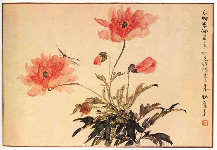 Ли Еу (1899-1938)  которого называли Чэньвай (стоящий над суетой), Есянь (деревенский отшельник), Хуаншань (безлюдная гора), житель Гуаньчжоу, зять художника Ло Джунпэна. С малых лет отдал себя изучению живописи, в начале обучался рисованию цветов и птиц. Из старинных художников брал за образец Хуэй Наньтяня и Чэнь Бойана.