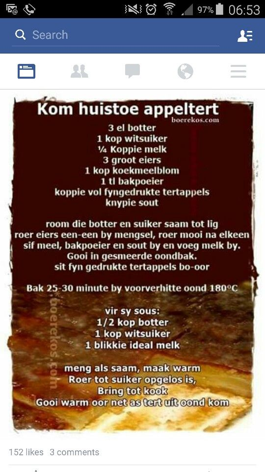 Appeltert