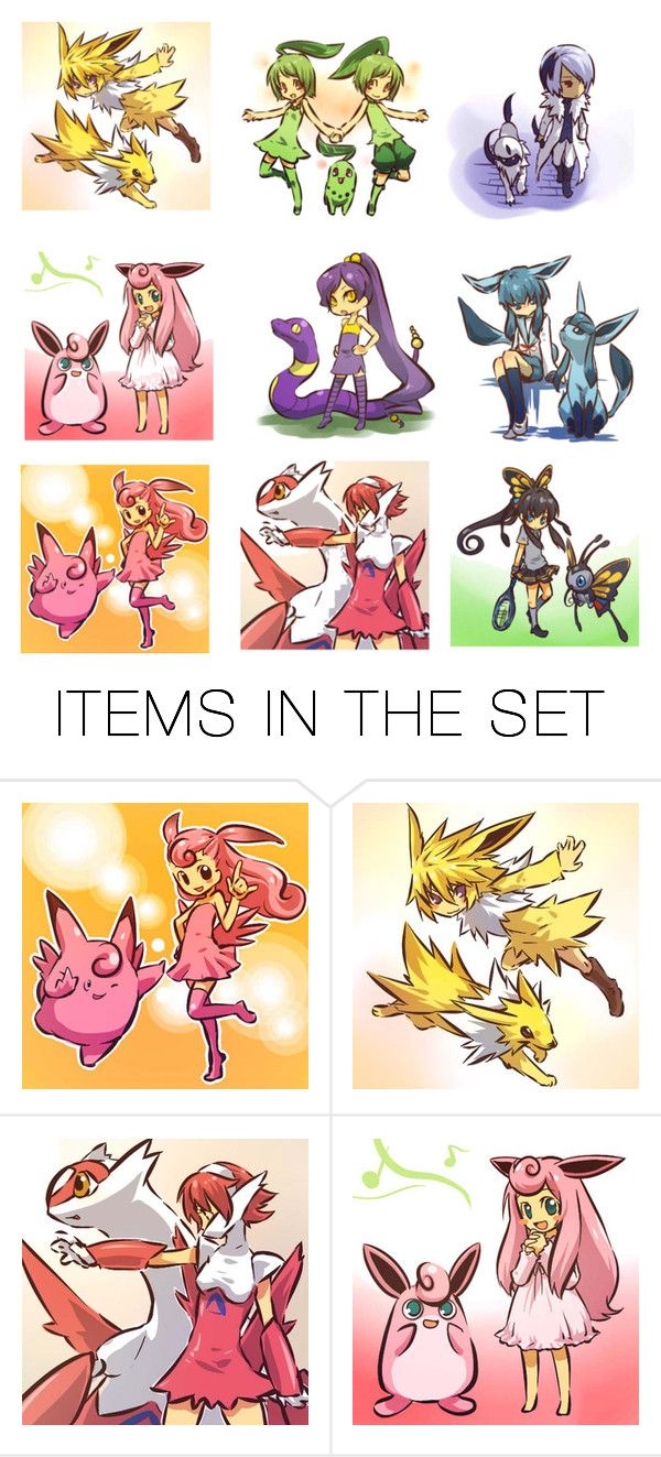 """Pokemon People"" by maaka-maaka ❤ liked on Polyvore featuring art"