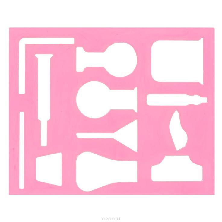 Трафарет Луч Химик, цвет: розовый