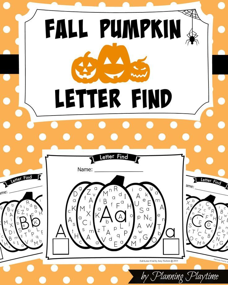 Fall Pumpkin Alphabet Letter find. Uppercase and Lowercase. Great literacy…