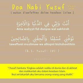 Doa-doa yang pernah dicontohkan para Nabi dan Rasul