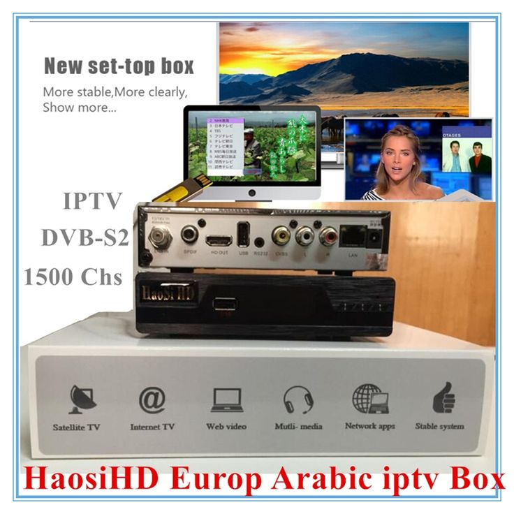 (72.22$)  Watch more here  - Arabic Iptv Receiver with Iptv europe 1 year account free watch 2000 arabic portugal UK French Germany africa somali USA channel
