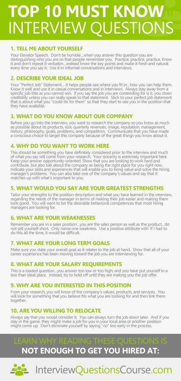 Interview Questions Course Tour This Or That Questions