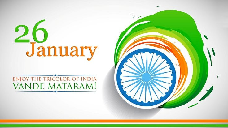 Happy Republic Day 2017 Pictures : 26 January 2017 Images, Wallpaper