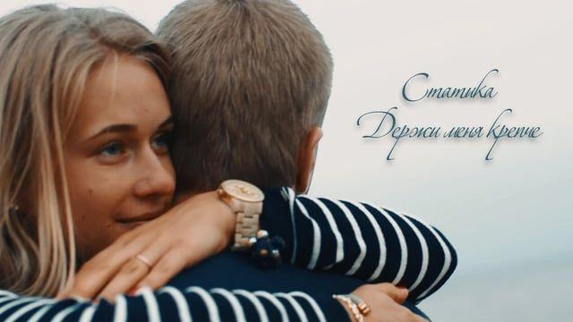 Видеограф / Видео оператор - Vladimir Nagorskiy : Группа видеосъёмки: http://vk.com/reclubs Сайт : http://reclubs.ru Видеоператор : http://vk.com/foto_and_video Телефон: +7 950 042 27 15  Фотограф Жанна Нагорская: http://vk.com/wedding_photo_saint_petersburg Группа фотосъёмки: http://vk.com/wedding_photo_video_spb Фотограф : http://vk.com/wedding__photo Телефон: +7 951 666 73 03 https://instagram.com/zhanna_reclubs/ https://instagram.com/vova_reclubs/  ___   свадебный фотограф, фотограф…