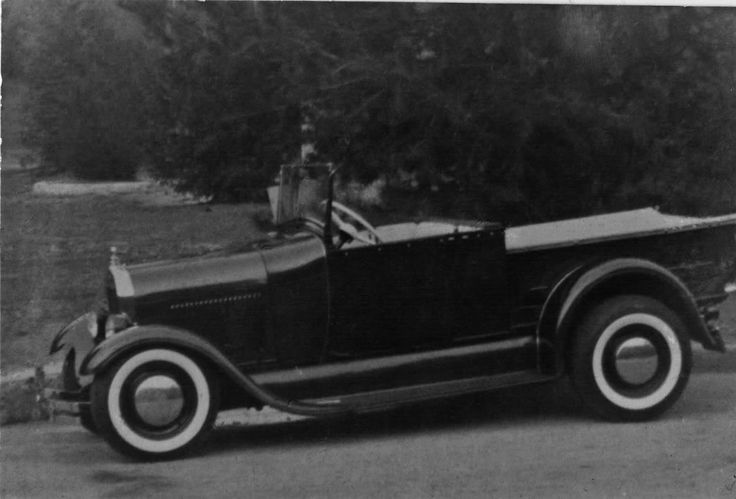 1950's photo