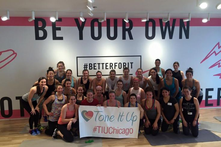 Chicago's Tone It Up community of friendship & fitness is music to our ears. Words right from a TIU member herself.