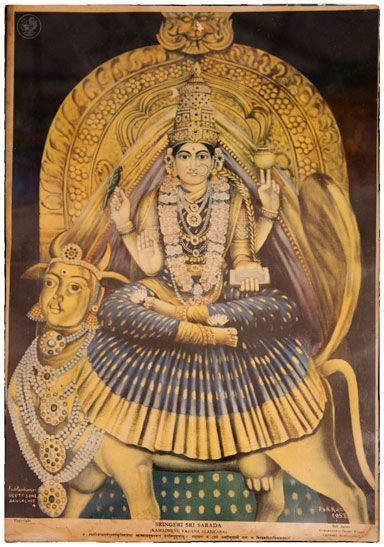 Sringeri Sri Sarada - Maa with Parrot in Her hand, Can it be Maa Matangi the Tantric Maa Saraswati?