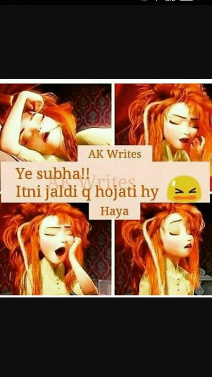 Quotes Pics Not Quotes Funny Quotes Girly Quotes Poetry Quotes Urdu Poetry Funny Thoughts Funny Jokes In Hindi Gujarati Quotes