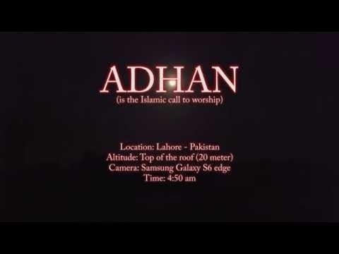 (RICO)Islamic Call to Prayer - Adhan / Azan Chorus in Lahore Pakistan (with translation) - Tuberov