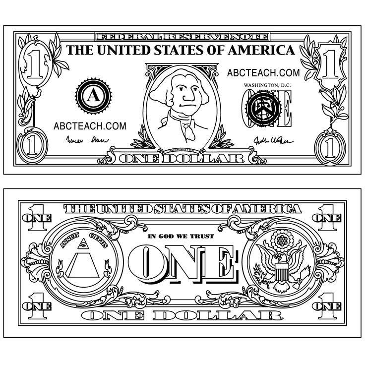 Dollar Bill Craft For George Washington Lesson Bill Craft