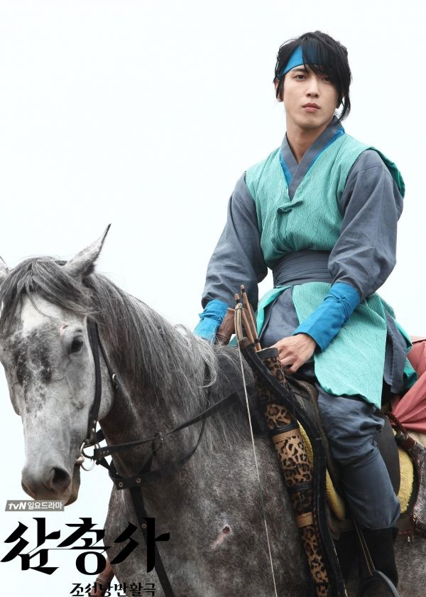 Jung Yong Hwa in Three Musketeers