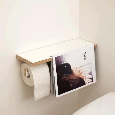 porte papier toilette et magazine