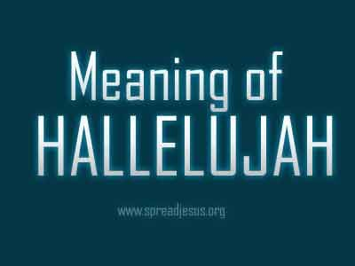 """Meaning Of Hallelujah: I was told it means """"Praise the Lord."""" No one mentioned Jah or Yah is a shortened form of the Hebrew Tetragramaton, YHWH, Yahweh or Jehovah. The shortened form of God's personal name is used in the names Elijah (My God is Jehovah), Joel (Jehovah is God), Joshua and Jesus (Jehovah is my salvation), Isaiah (Salvation of Jehovah), Nehemiah (Jah comforts)."""