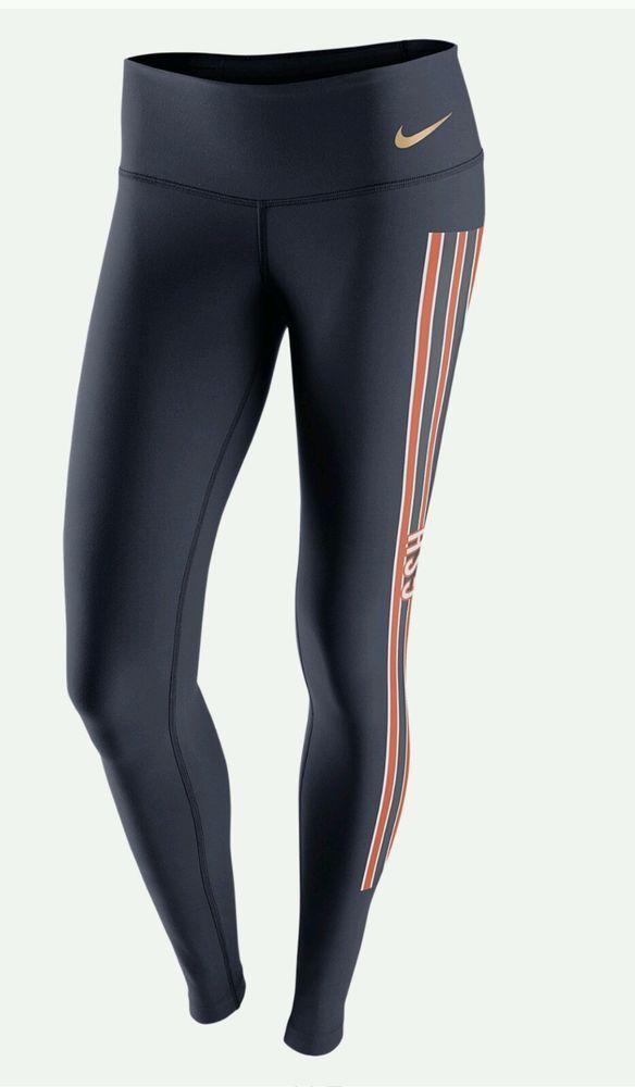 NIKE LEGEND 2.0 CHAMPIONSHIP DRIVE (NFL BEARS) WOMEN'S TRAINING TIGHTS Sold Out! #Nike #PantsTightsLeggings