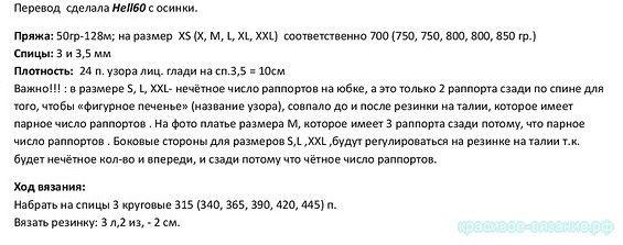 0_be94c_fe320518_XL - копия